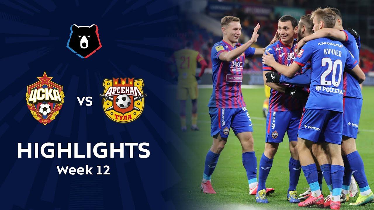 Highlights CSKA vs Arsenal (5-1) | RPL 2020/21