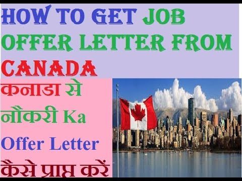 How To Get Job Offer Letter From Canada