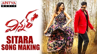 Sitara Song Making || Winner Movie || Sai Dharam Tej, Rakul Preet || Thaman SS