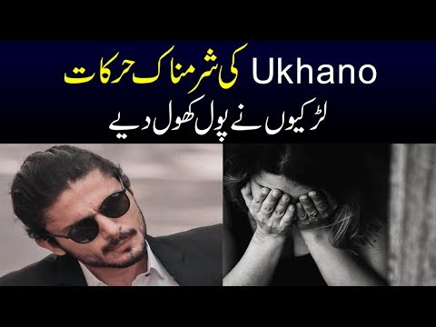 Xxx Mp4 YouTuber And Vlogger Ukhano Has Been Accused Of Sexual Harassment Khabar Gaam 3gp Sex