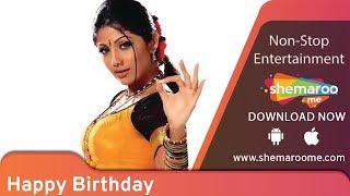Happy Birthday to Fitness Queen SHILPA SHETTY | Popular Bollywood Actress | Rishtey | Aag | Auzaar