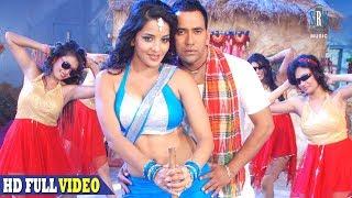 "Choy Choy | Dinesh Lal Yadav ""Nirahua"", Monalisa | Bhojpuri Movie Full Song | Mathani Ghumavalas"