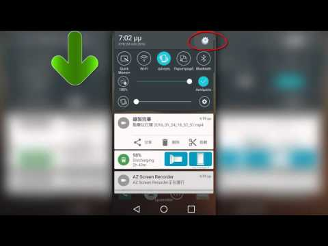 How to change Language on LG G3 (Chinese to English)