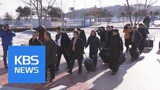 南선발대 방북…금강산·마식령 스키장 점검 | KBS뉴스 | KBS NEWS