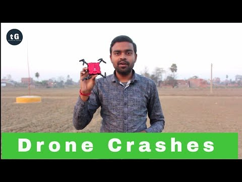 I have Lost My Drone - Eachine E55 Selfie Drone - Unboxing & Review