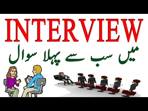 First Time Job Interview Skills Tips to Improve Answering Questions