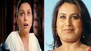 रानी मुर्खजी  का ये रुप देख उड़ जाएगे आपको होश | Rani Mukherjee Hot Look Revealed