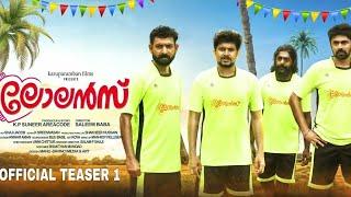 Lolans Official Teaser   Malayalam Movie 2018   Nishan , K.P Suneer