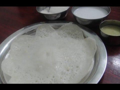Appam In Tamil | ஆப்பம் | How To Cook Appam In Tamil |  No Yeast | Gowri Samayalarai