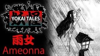 Ameonna 雨女 - Yokai Tales!