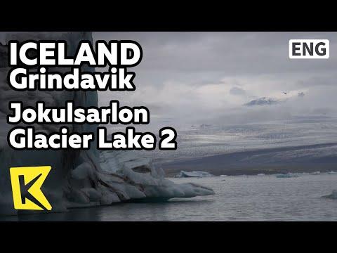 【K】Iceland Travel-Reykjavik[아이슬란드 여행-레이캬비크]스코가포스 폭포/Jokulsarlon Glacier Lake 2/Batman Begins/007