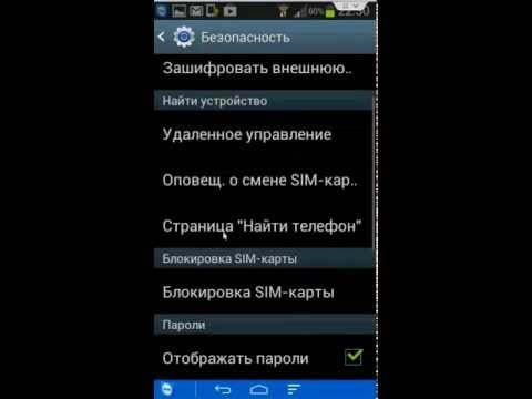 Samsung Galaxy S2 & Jelly Bean (Android 4.1.2)