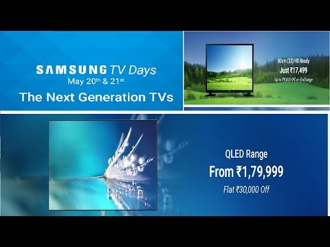 Samsung TV Days May20th and 21st in Tech News Telugu