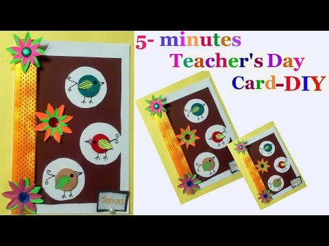 Teachers day card making ideas for kids | How to make greeting cards for teachers day step by step