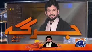 Jirga | Molana Fazal-ur-Rehman | Part 3