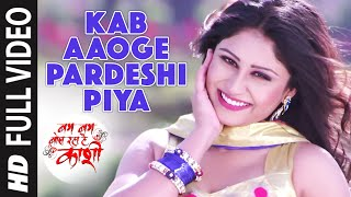 A Ho Pardesi Piya Mp3 Song Download(DjFaceBook.IN).mp3