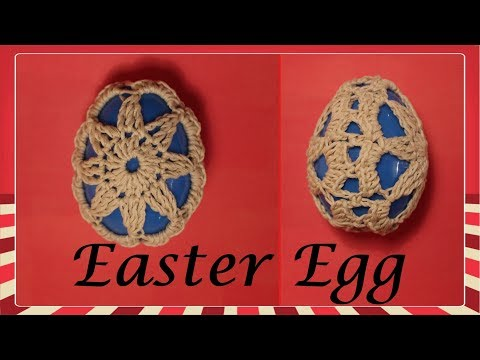 Crochet Easter Egg # 1