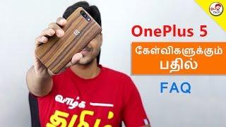 OnePlus 5 FAQ - அனைத்து கேள்விகளுக்கும் பதில்   Tamil Tech