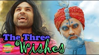 The Three Wishes | Rahim Pardesi