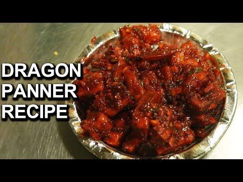 Dragon Paneer Recipe | Hyderabad Special Dragon Paneer | Yummy Street Food