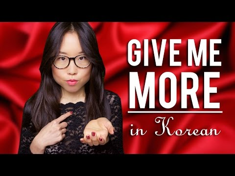 GIVE ME MORE in Korean (KWOW #208)