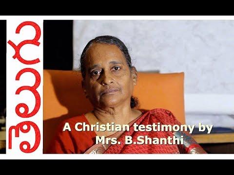 B.Shanthi  A Telugu Christian Testimony