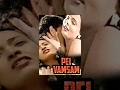 Pei Vamsam | Super Hit Tamil Movie | Tamil HD Movie