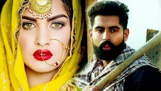 Husan | Parmish Verma | Sandeep Brar | Full Punjabi Song | HD 2018 | Latest Punjabi Song 2018 |