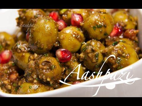 Marinated Olives (Zeytoon Parvardeh) Recipe