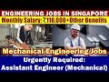 Jobs In Singapore: Assistant Engineer | ACMV Systems | Mechanical Entry Level Jobs | Salary: S$2200