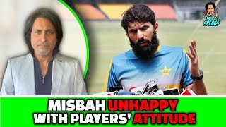 Misbah Ul Haq & Players
