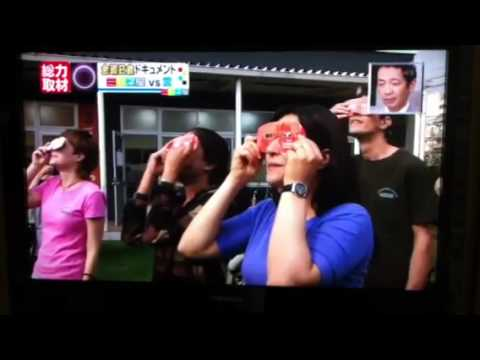 Japanese TV coverage of solar eclipse