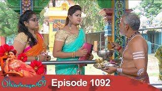 Priyamanaval Episode 1092, 14/08/18