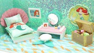 DIY Miniature Dollhouse  - DISNEY LITTLE MERMAID PRINCESS ARIEL Bedroom (NOT A KIT!)