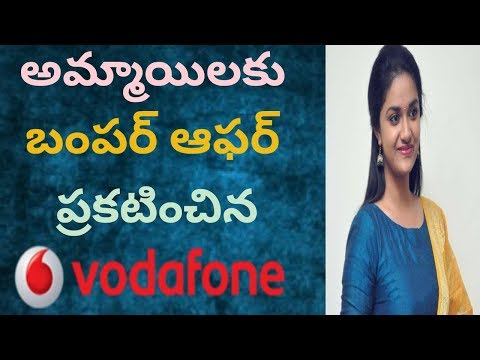 Recharge Without Number  In Telugu  Vodafone| By Thriple S