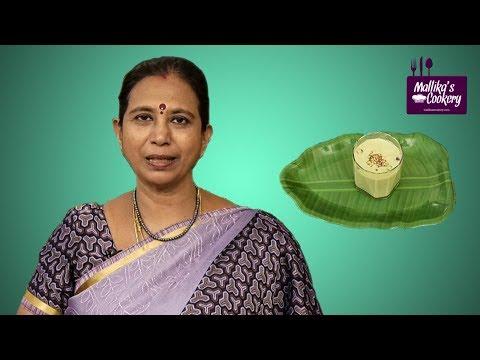 Pistah Peas Kheer | Mallika Badrinath Recipes | Protein Rich Sweets