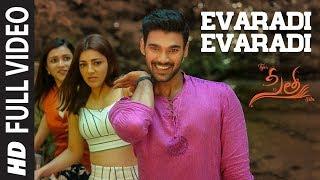 Evaradi Evaradi Video Song | Sita Telugu Movie | Bellamkonda Sai Sreenivas, Kajal Aggarwal |