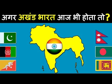 Part 1: अखंड भारत | What would happen if ANCIENT INDIA was still alive?