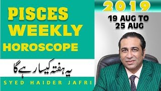 Aries Weekly Horoscope from Sunday 11th August to Saturday