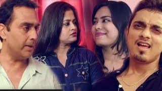 रिश्तों की अदला बदली  | Rishto Ki Adla Badli | New Hindi Movies 2019