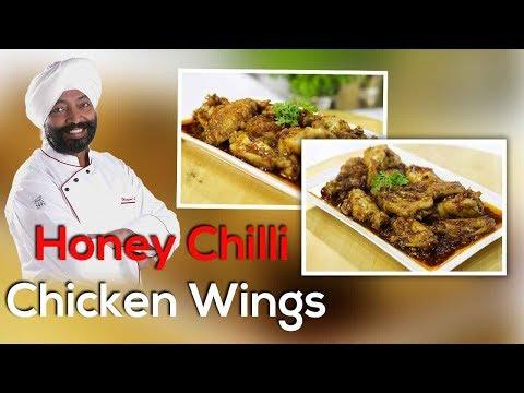 Honey Chilli Chicken Wings Recipe    Chef Harpal singh Sokhi