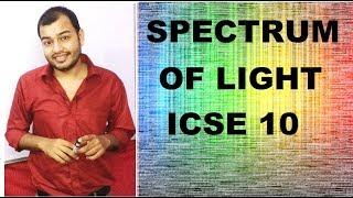 PHYSICS chap 6  SPECTRUM OF LIGHT & SCATTERING OF LIGHT ICSE
