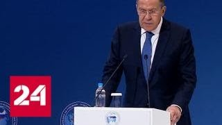 Сергей Лавров: на Россию оказывается мощнейшее давление - Россия 24