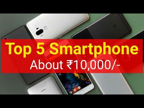 TOP 5 SMARTPHONE UNDER / NEAR ABOUT 10,000 BUDGET 2017