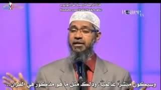 #x202b;هندوسي يسأل عن الفرق بين الهندوسية والاسلام  وذاكر نايك يجيبه فدخل الاسلام#x202c;lrm;
