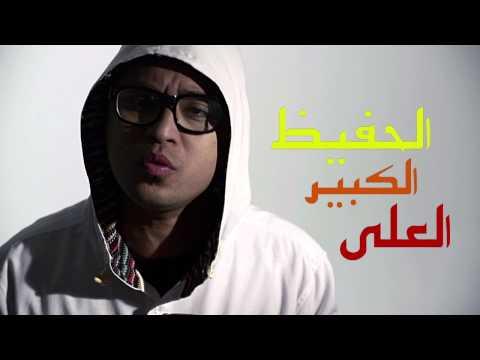 [MTV] Mawi feat Jeff A To Z - NamaMu Asma'Mu