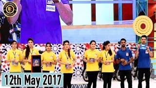 Jeeto Pakistan - 12th May 2017 -  Fahad Mustafa - Top Pakistani Show