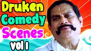 Drunken Comedy Scenes | Vol 2 | Sarkar Dada | Loudspeaker | Inspector Garud | Nallavan | Duplicate