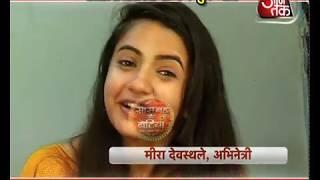 Dayout With Rohit Purohit aka Alexander! - PakVim net HD
