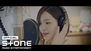 [슬기로운 의사생활 OST Part 11] 전미도 (JEON MI DO) - 사랑하게 될 줄 알았어 (I Knew I Love) MV